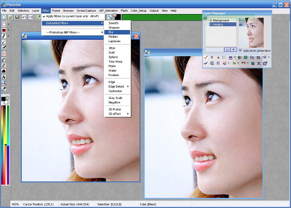 Photobie skin smoothing screenshot